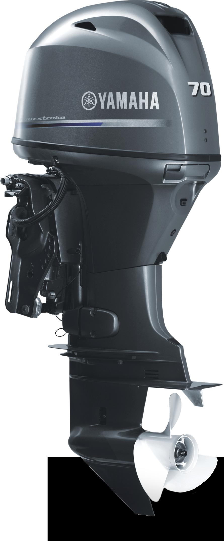 Yamaha F70AETX buitenboordmotor