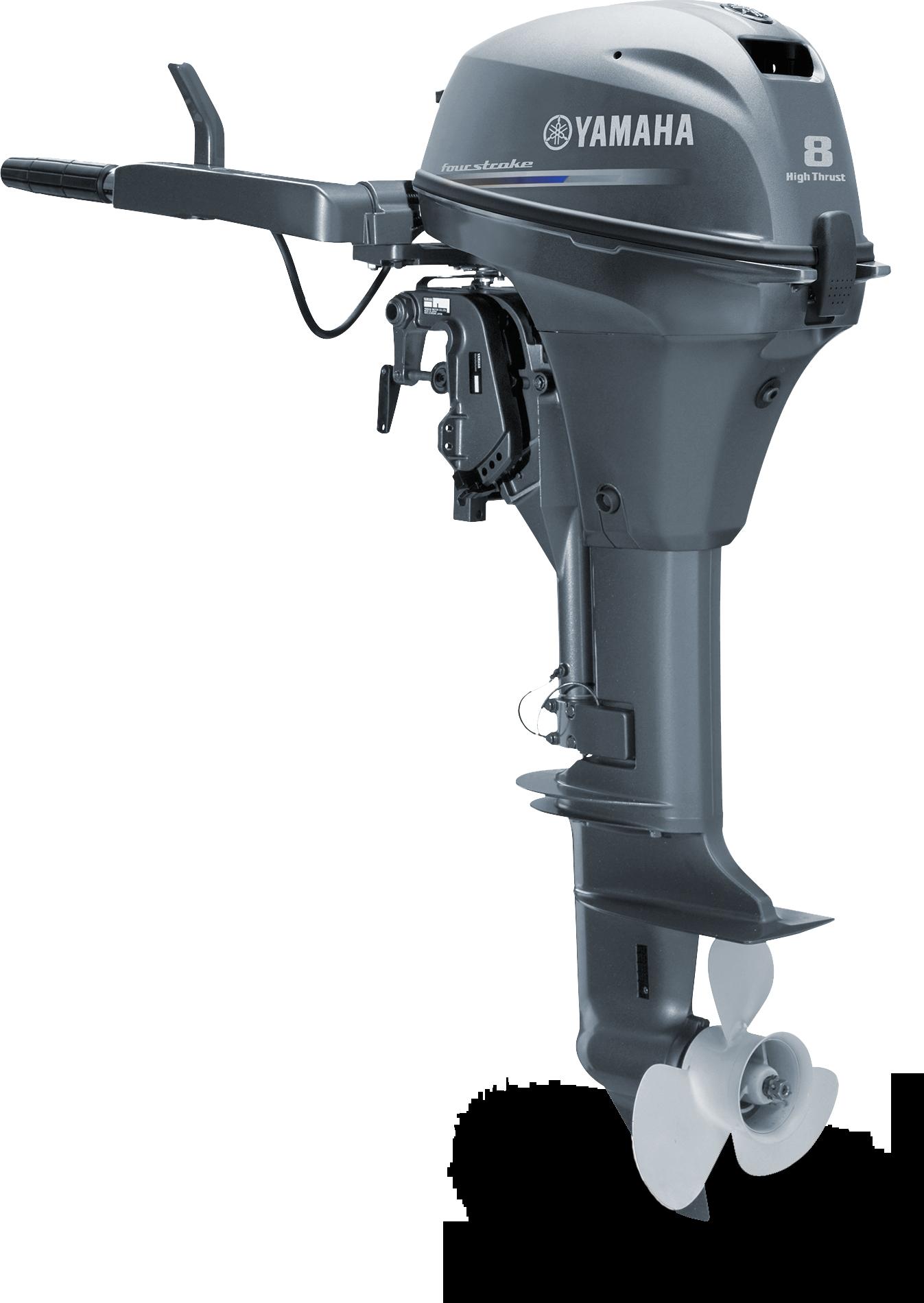 Yamaha FT8GEX buitenboordmotor