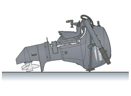 Yamaha buitenboordmotor FT8